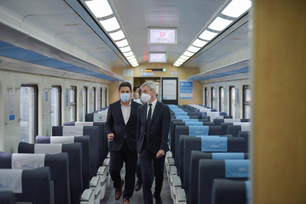 trene2