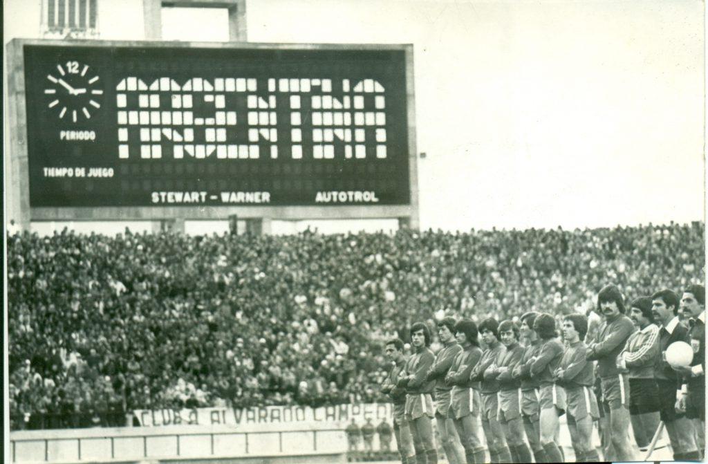 Pocos días antes del arranque del Mundial, las selecciones de Mar del Plata y Tandil inauguraron el estadio con un amistoso que terminó 2 a 2.